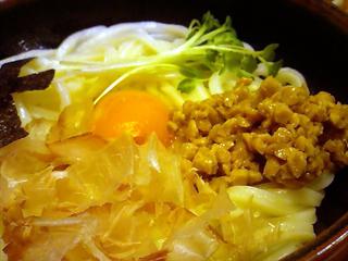 納豆うどん 美味か〜