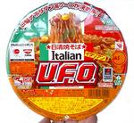 日清焼そばイタリアンU.F.O.