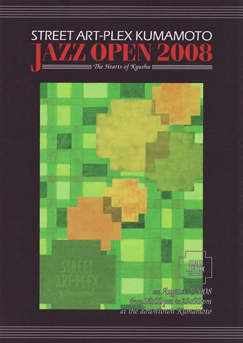 jazzopen2008